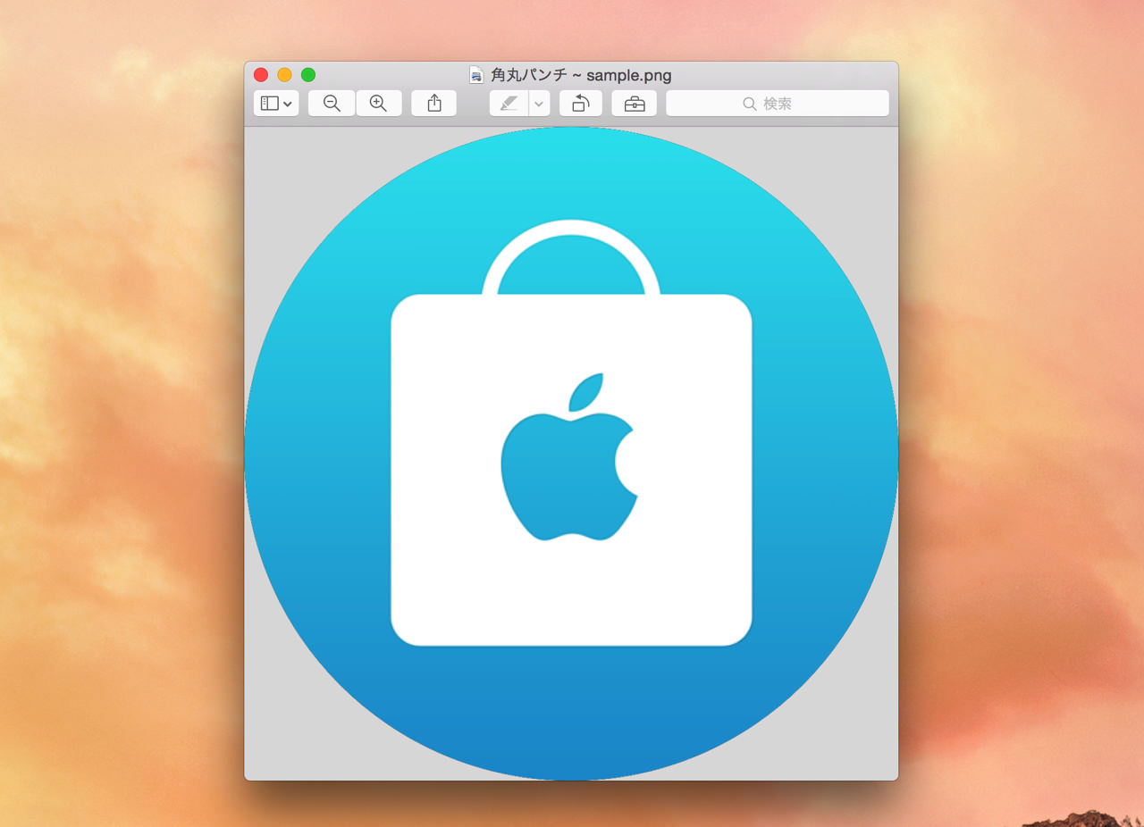 Mac apple watch icon1