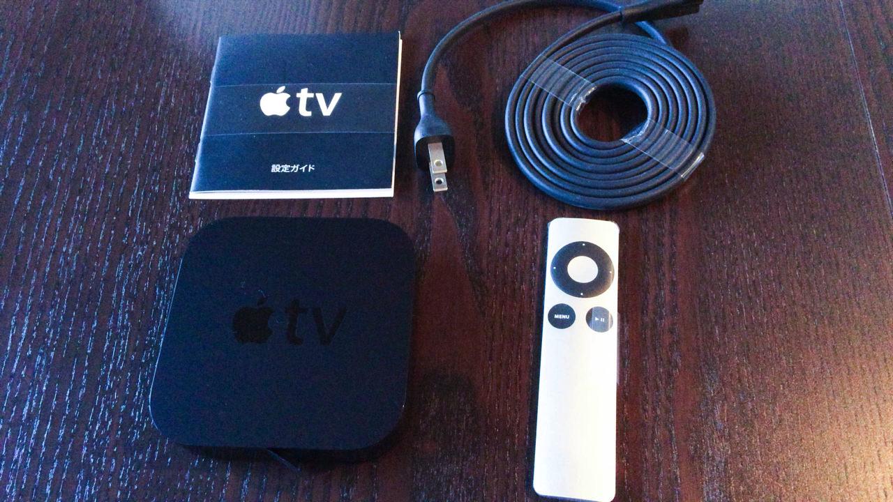 基本的にApple TV 第二世代と第三世代の内容物に変化はない