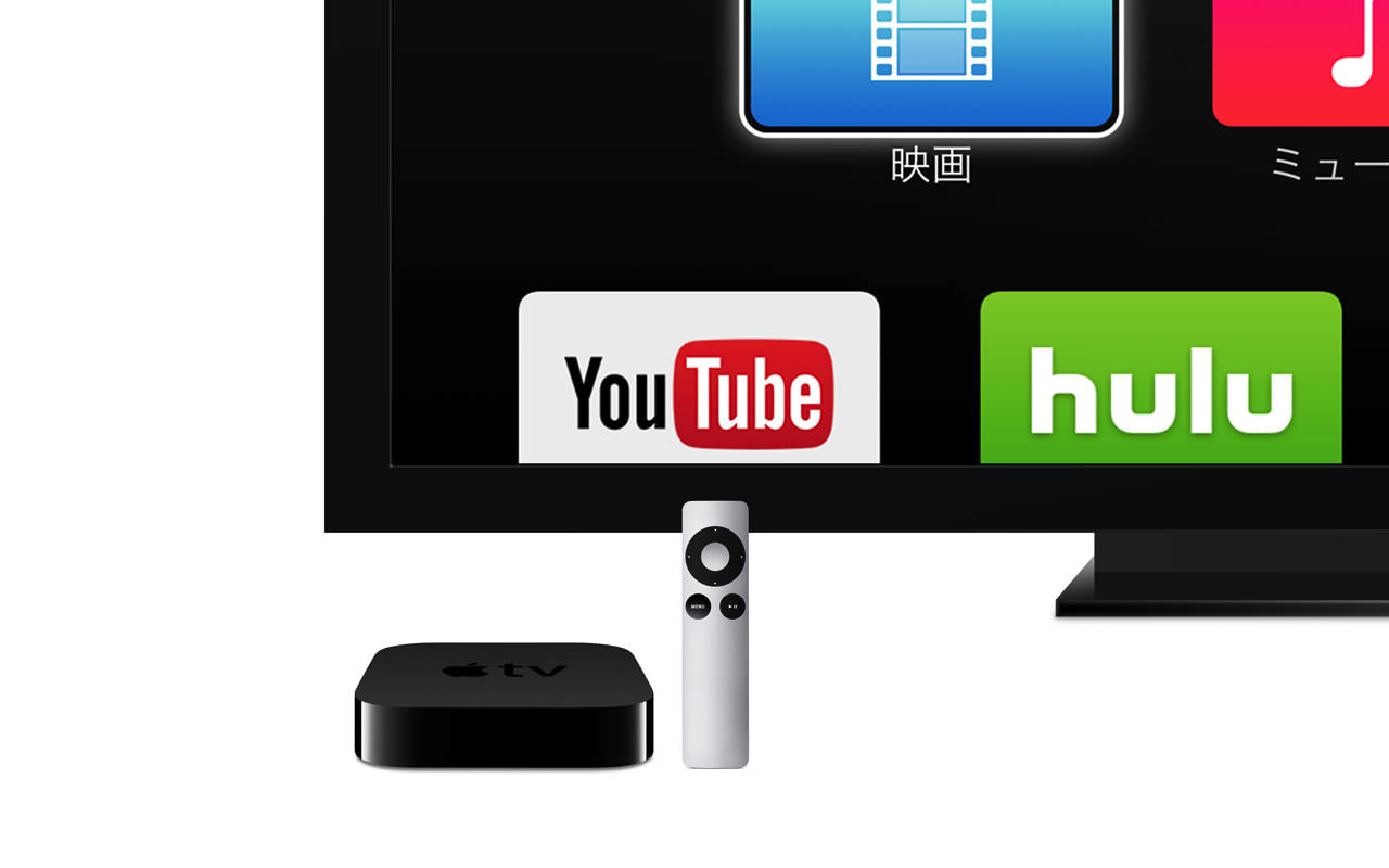 Apple TV(第三世代)購入!第二世代との違いを比較してみた。