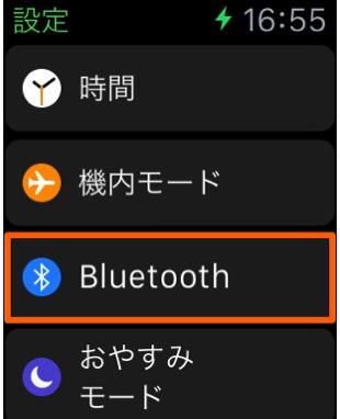 「Bluetooth」を選択する