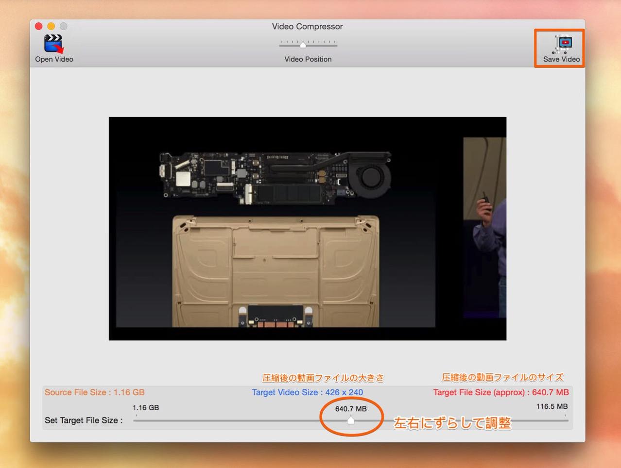 「Video Compressor」で圧縮後の動画の大きさとサイズを決定して圧縮を開始する