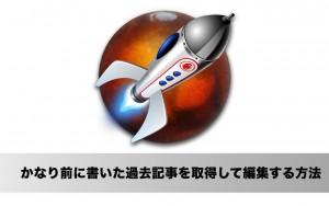 これは便利!たったワンクリックで海外サイトを翻訳できるMacのSafari機能拡張「Translate」