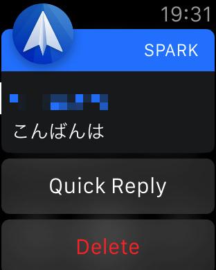 「Spark」でクイック返信