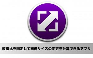 世界初!iOS用モバイルバッテリーと大容量ストレージが合体した「mophie spacestation」登場!