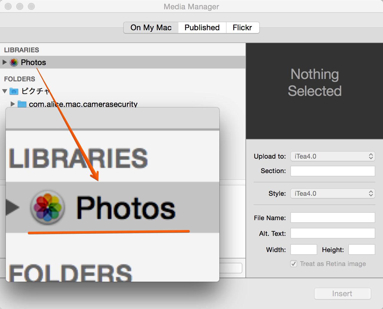 「MarsEsit」のバージョン 3.6.9 以降で、新しい「写真」アプリに対応した