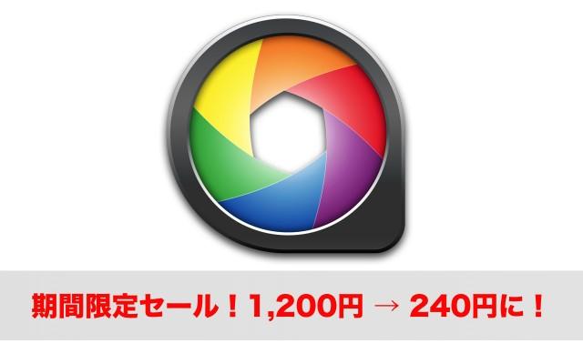 期間限定で値下げ!カラーコードを簡単に調べられる便利なMacアプリ「ColorSnapper 2」