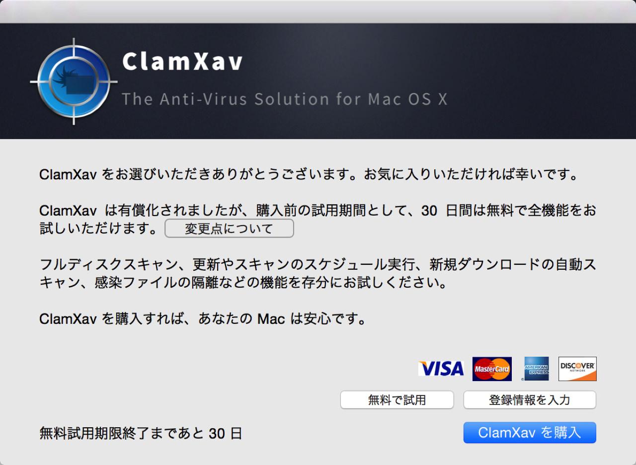 Fee reduction clamxav1
