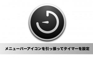 古くなった「iPod」を無料で回収・処分するにはどうすればいい?
