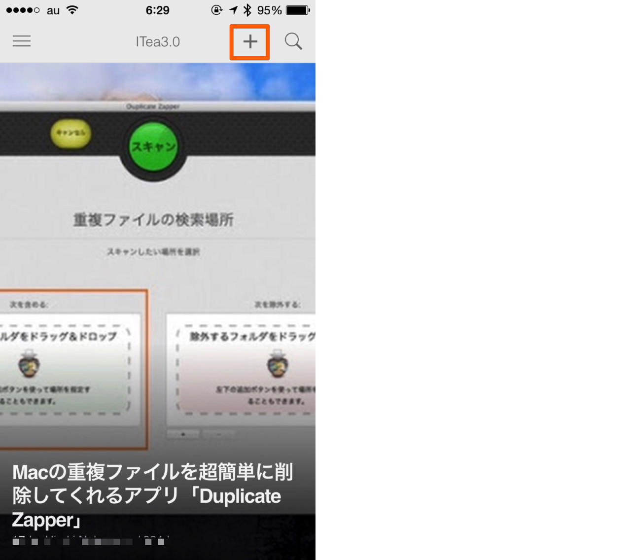 Iphone rss subscription3