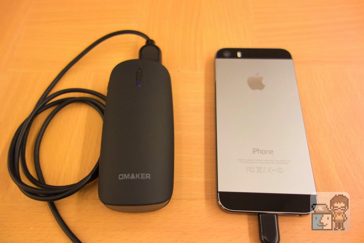 Omaker mobile battery4