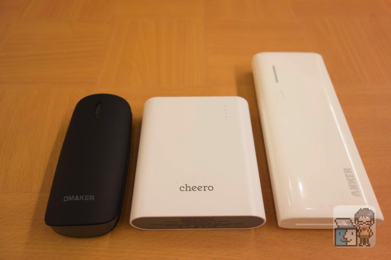 Omaker mobile battery9