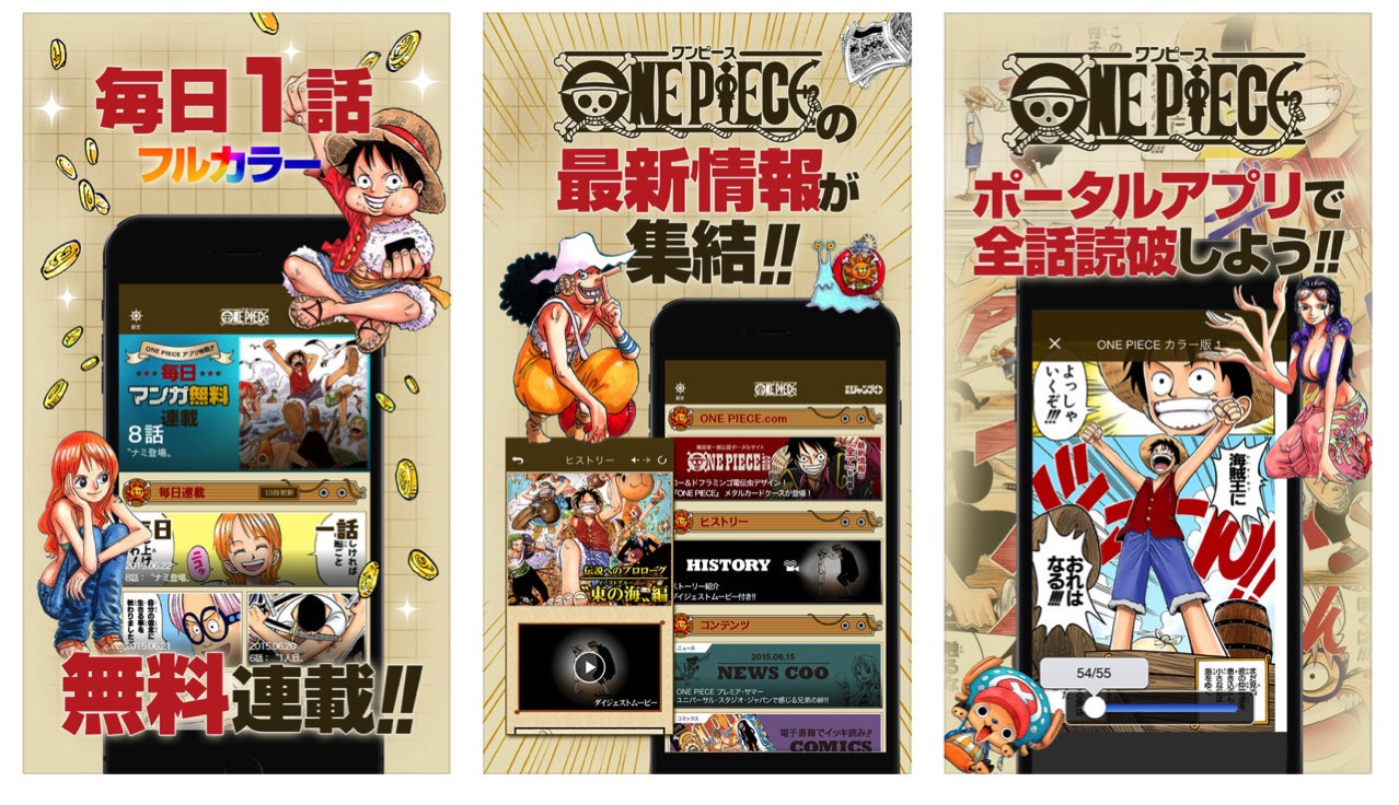 One piece certification guinness book records