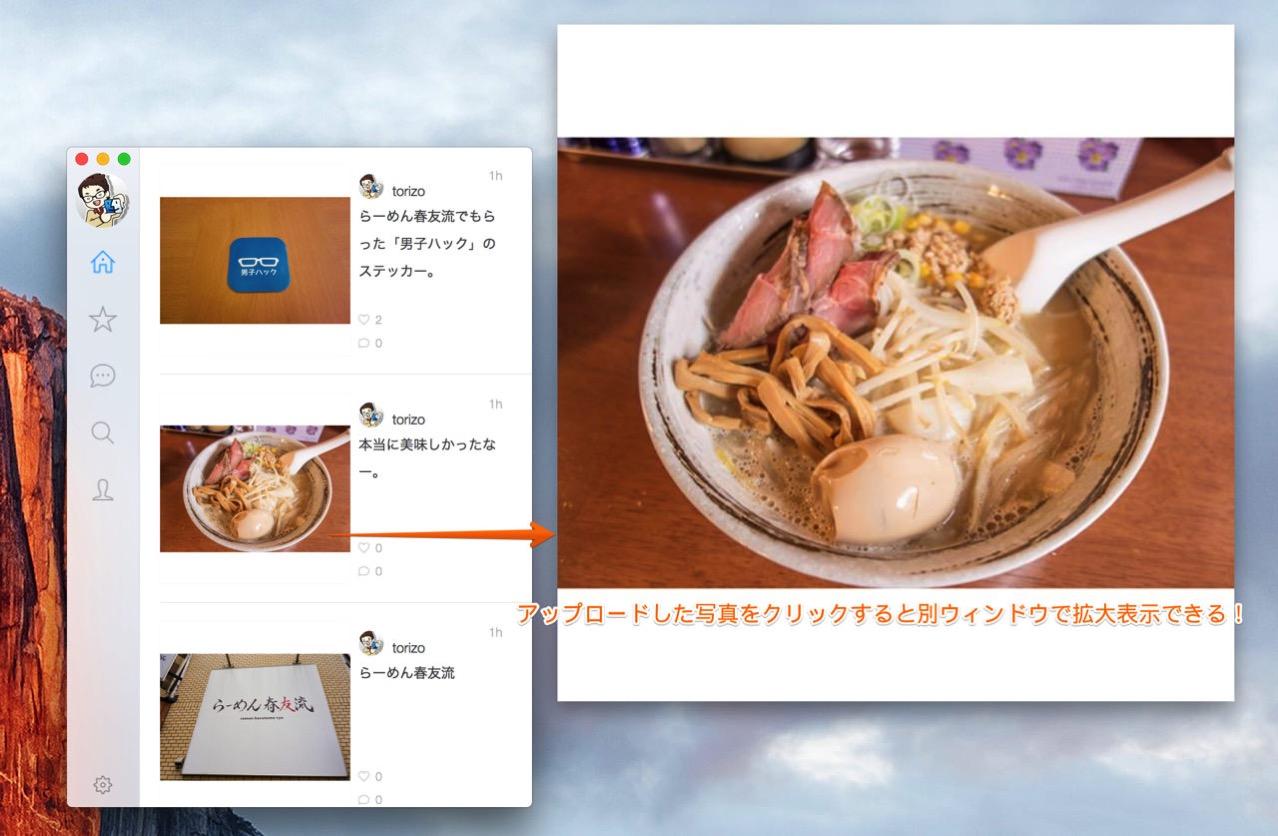 Photoflow6