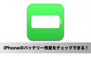 リコー「GR Ⅱ」を発表!WiFiとNFCを搭載し、7月17日発売!