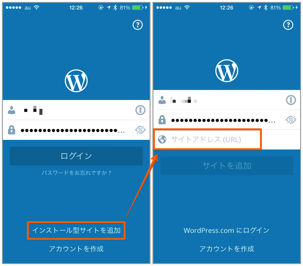 Remedy fail log in iphone app version wordpress1