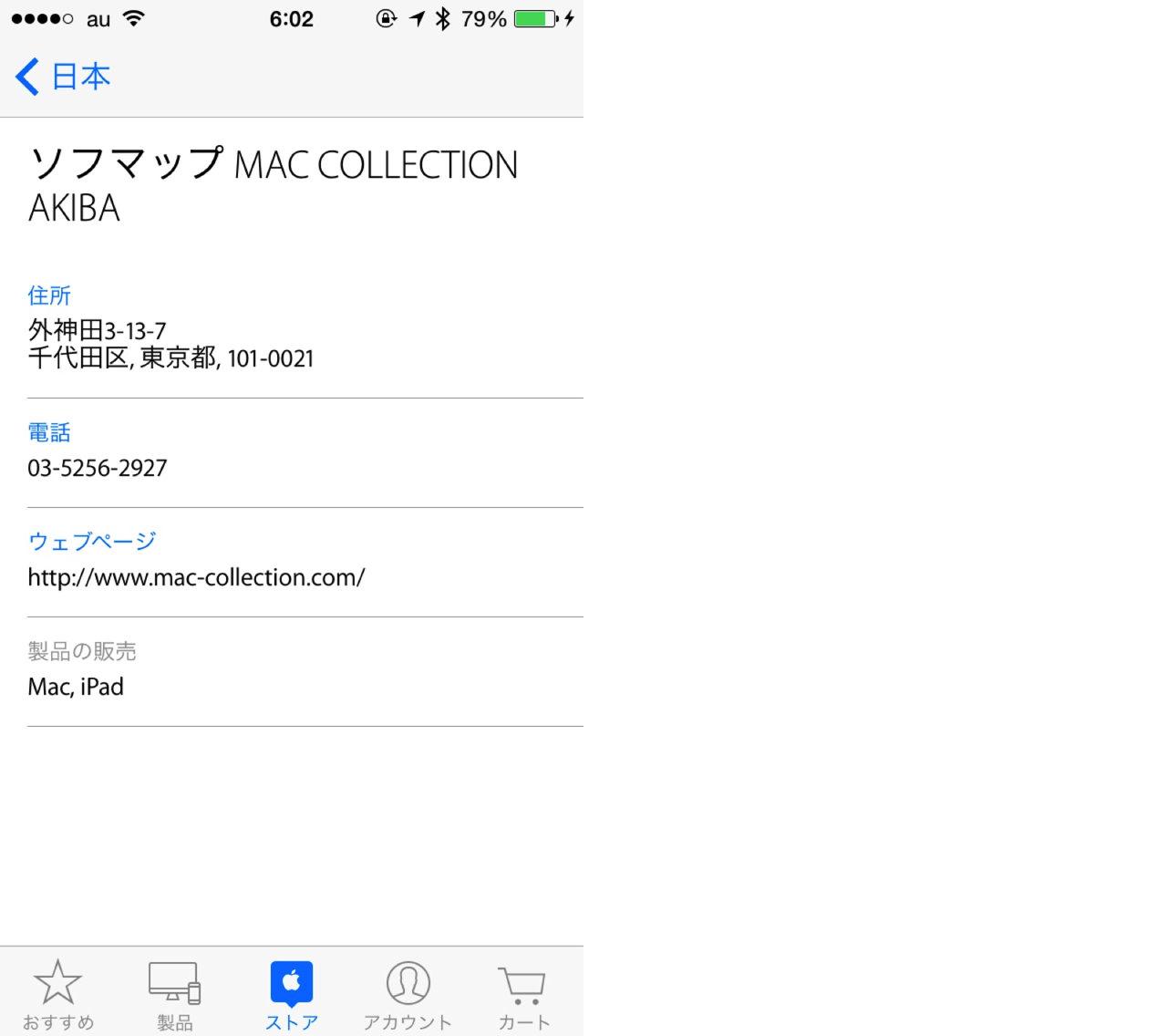 Search apple premium reseller2