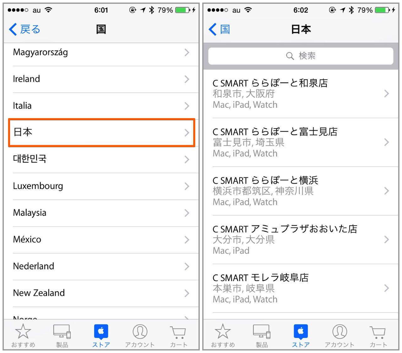 Search apple premium reseller3