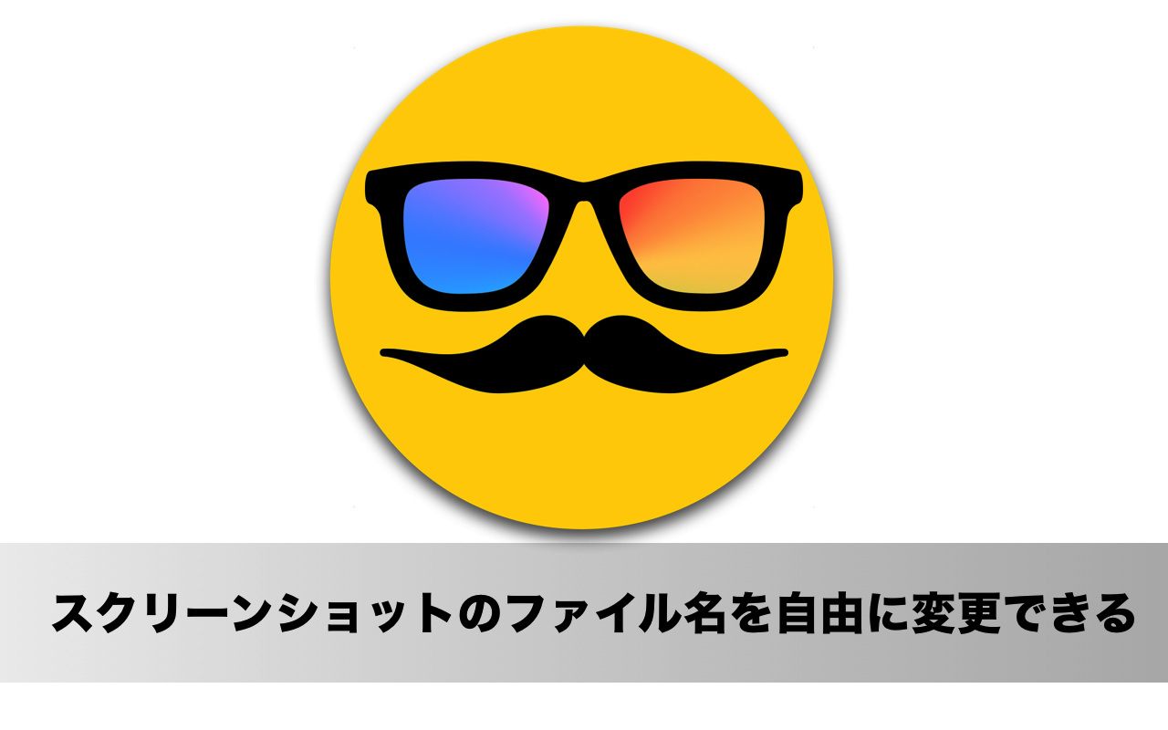 Mac用人気マインドマップアプリ「MindeNode Pro」の新バージョン「MindNode 2.0」がリリース!