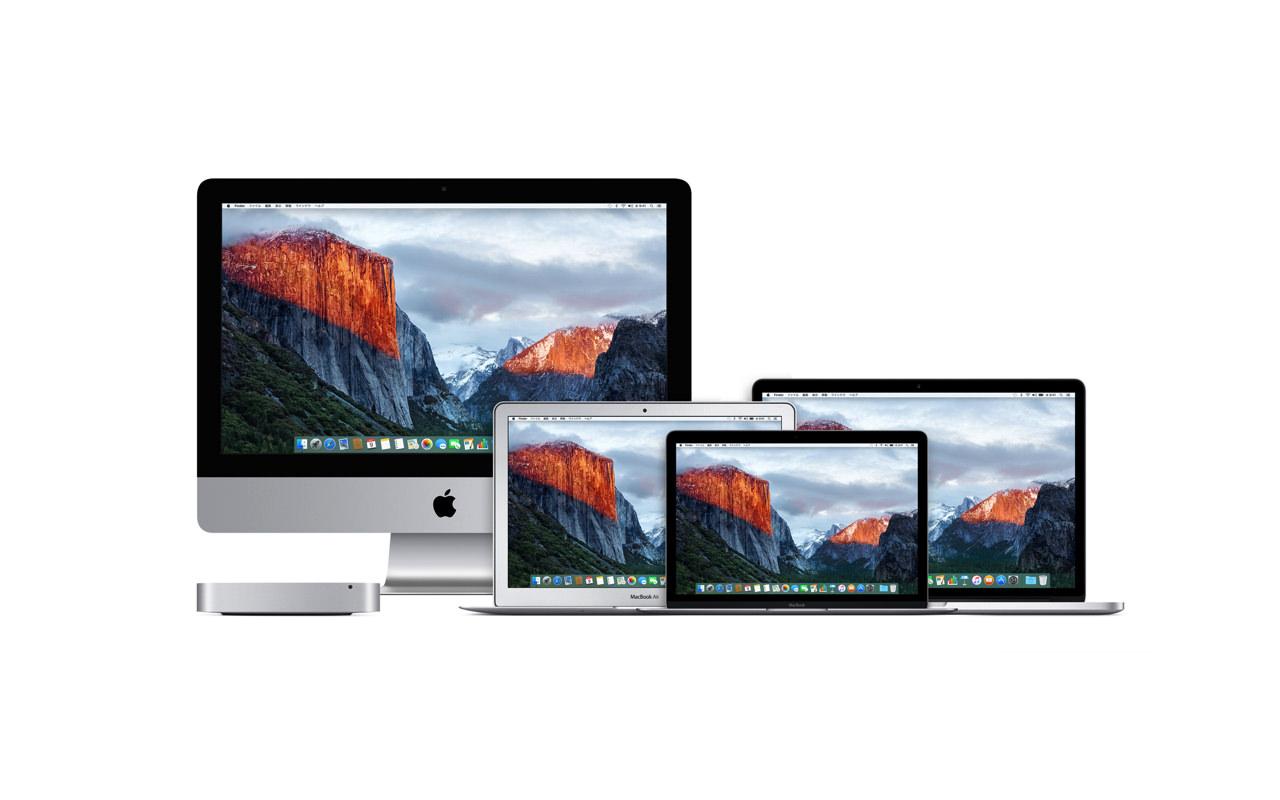Macがこんなに便利になる無料アプリ総まとめ