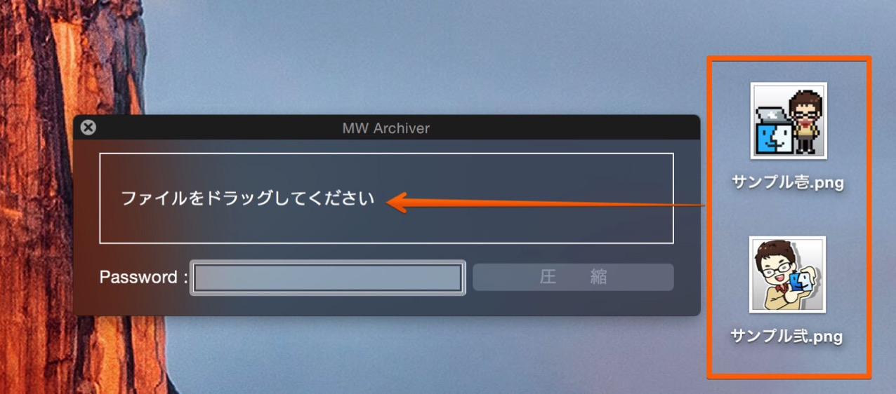 Mw archiver2