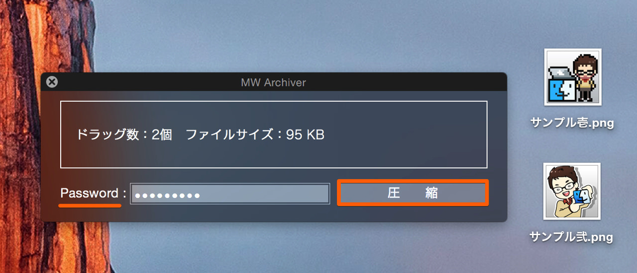 Mw archiver1