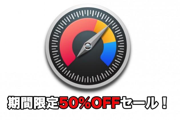 【50%オフ】数回クリックするだけでギガバイト単位のハードディスク領域を解放できるMacアプリ「Disk Diag」が期間限定で半額に!