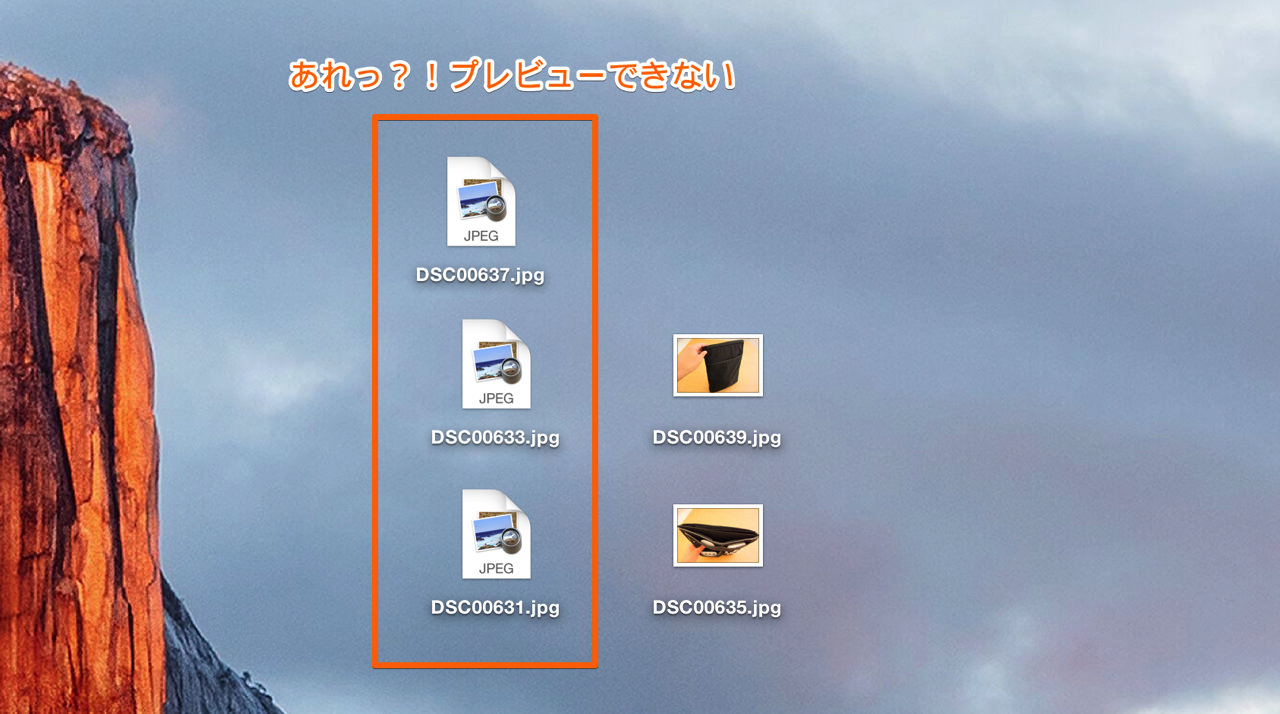Do not preview icon solution4