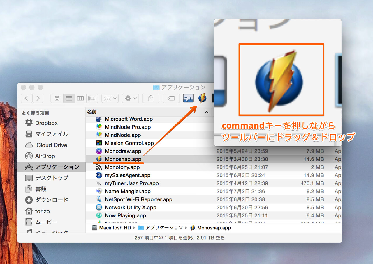 Finder tool bar customize app icon11