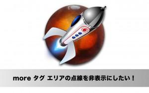 ブログ「iTea4.0」はニュースキュレーションアプリ「カメリオ」の公式チャンネルに仲間入りしました。
