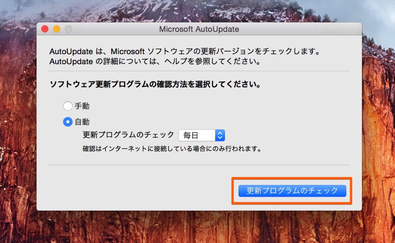 Download Microsoft Office 2008 for Mac 12.3.6 更新 …