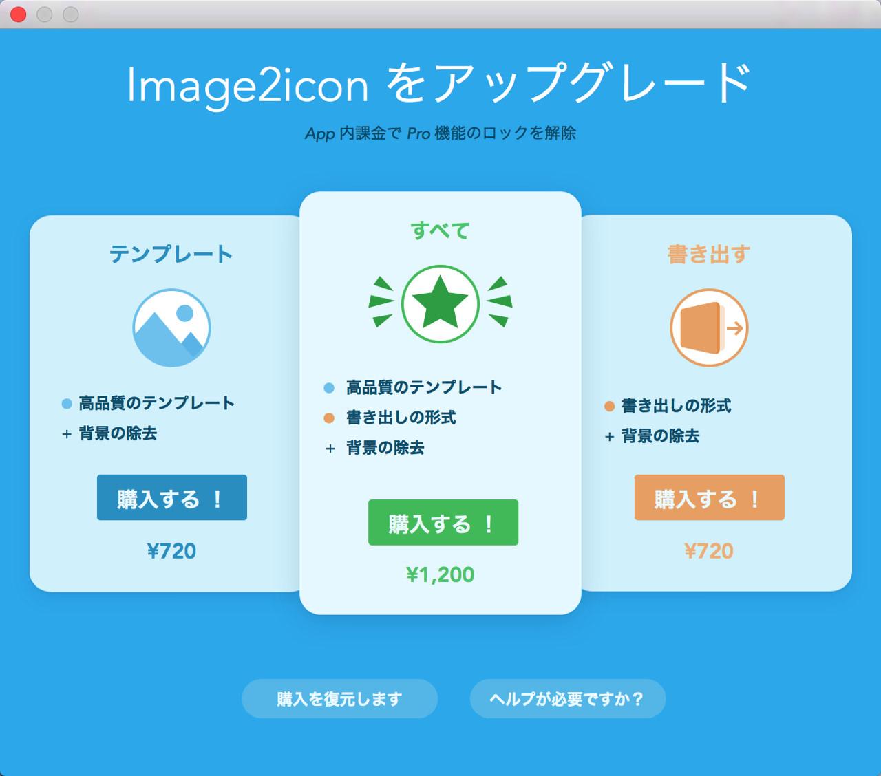 Image2icon4