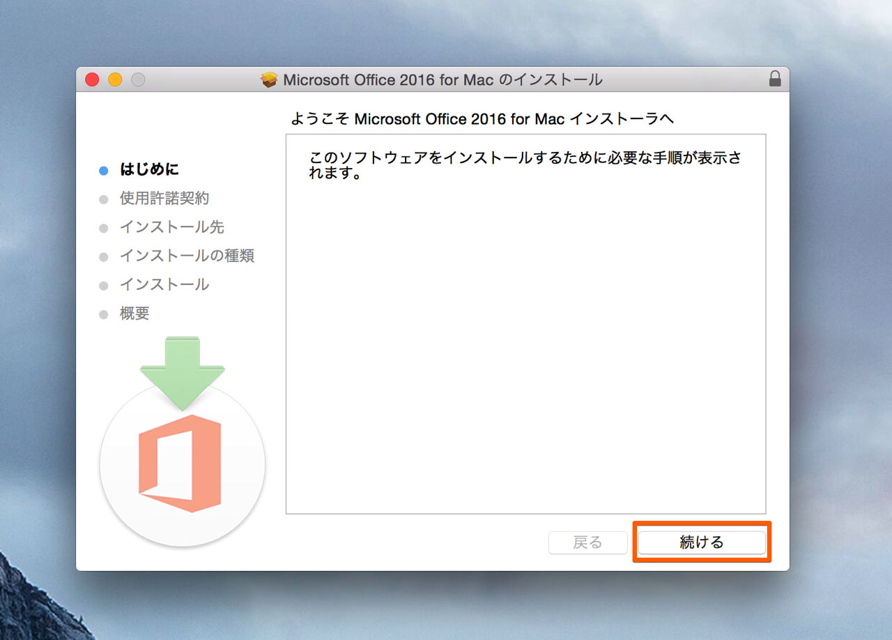 Install using office 365 solo14