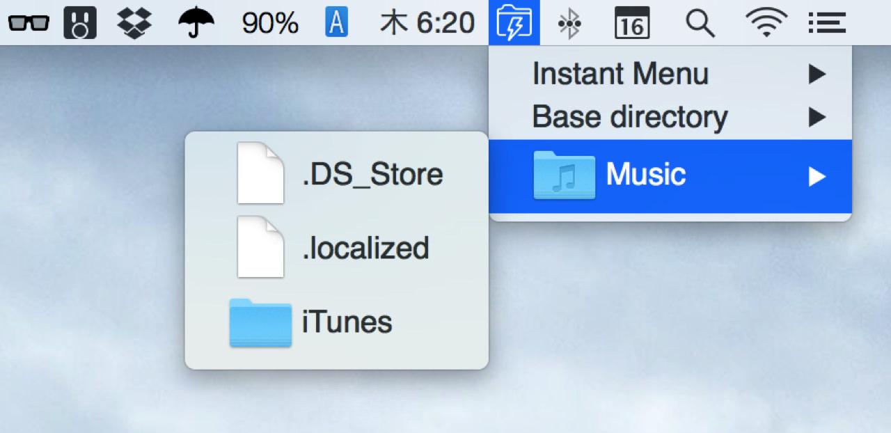 Instant menu4