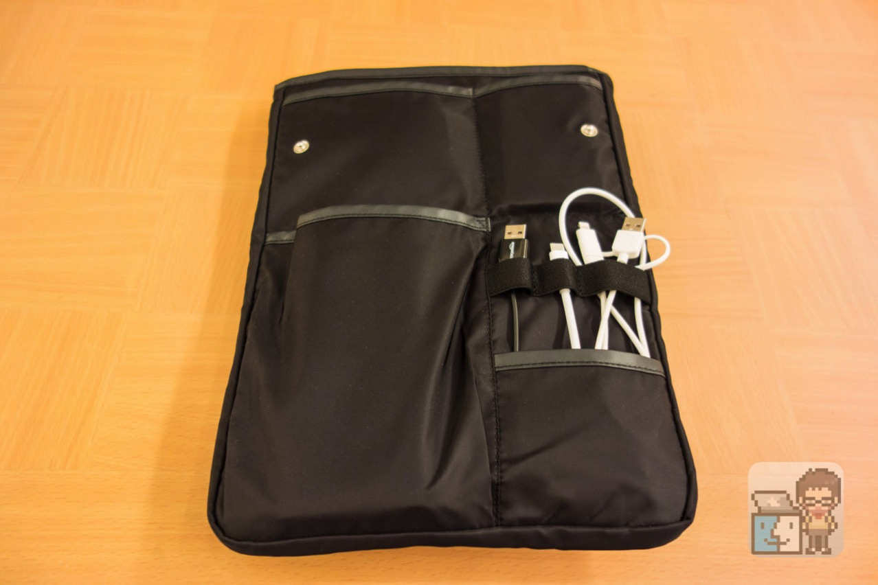 Kokuyo bag in bag black5
