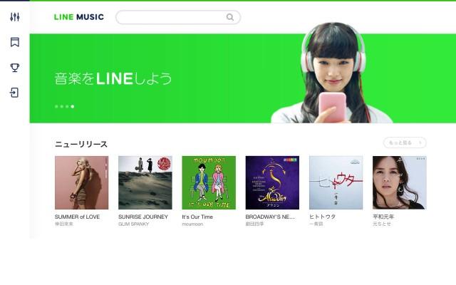 「LINE MUSIC」のウェブ版登場!MacやPCのブラウザから利用可能に!