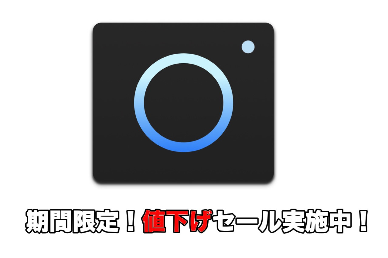 Mac用 Instagram アプリ「Photoflow」が期間限定で値下げセール実施中!