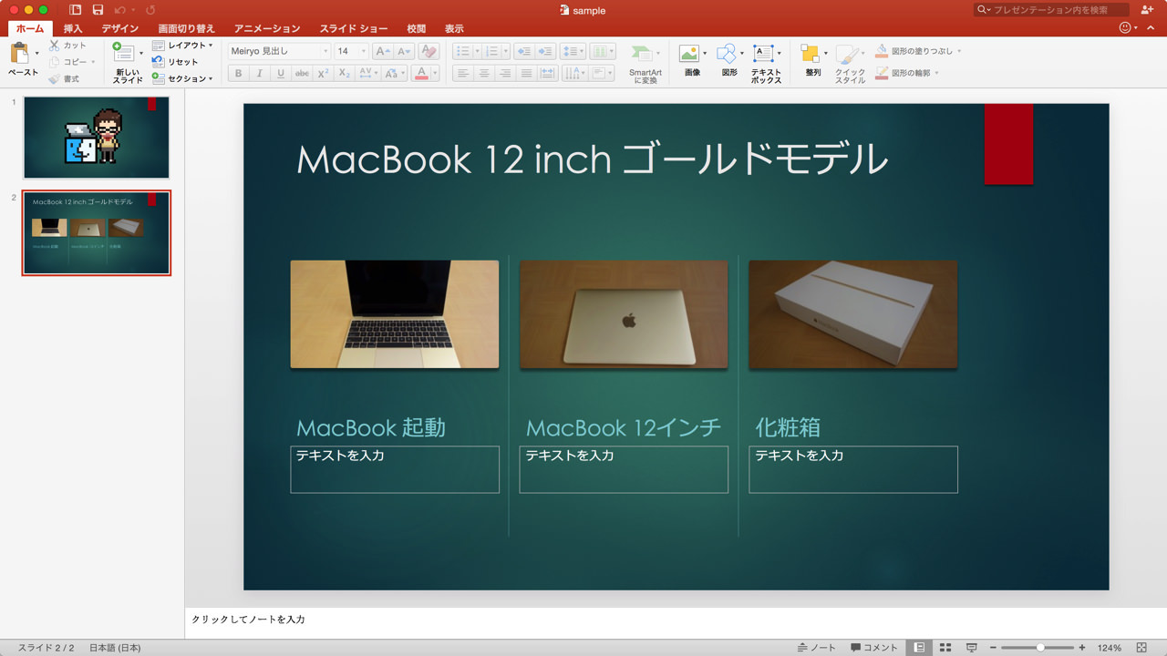 Powerpoint 2016 compress size of file3