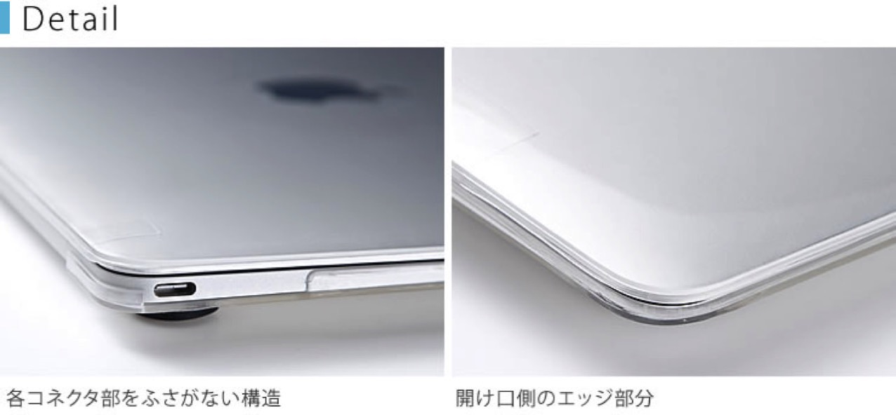 Sanwa direct macbook 2015 hard shell cover 12 inches4