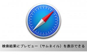 メッシュのデザインが最高!MacBook 12インチ用ケース「AndMesh for MacBook 12」登場!