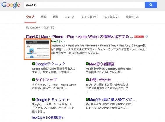 searchpreview2.jpg