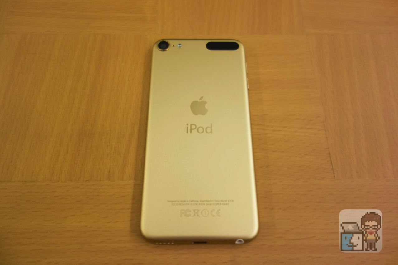 Unboxing ipod touch 6th generation benchmark1