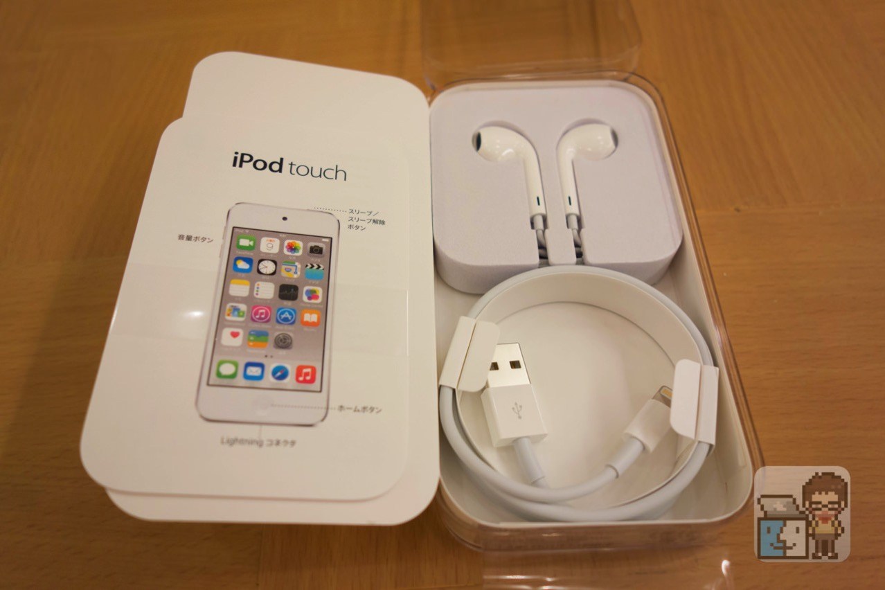 Unboxing ipod touch 6th generation benchmark12