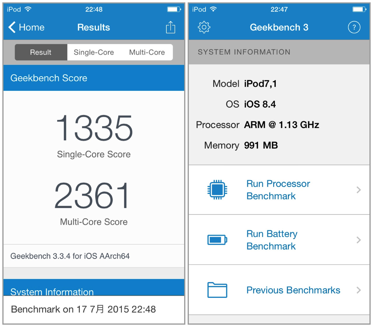 Unboxing ipod touch 6th generation benchmark15
