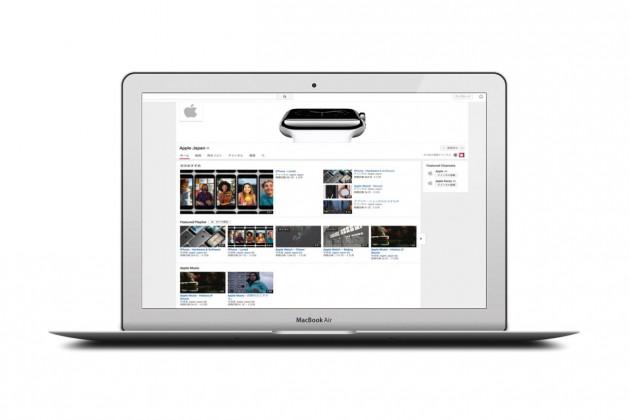 Apple、日本向けの「YouTube」チャンネルを開設