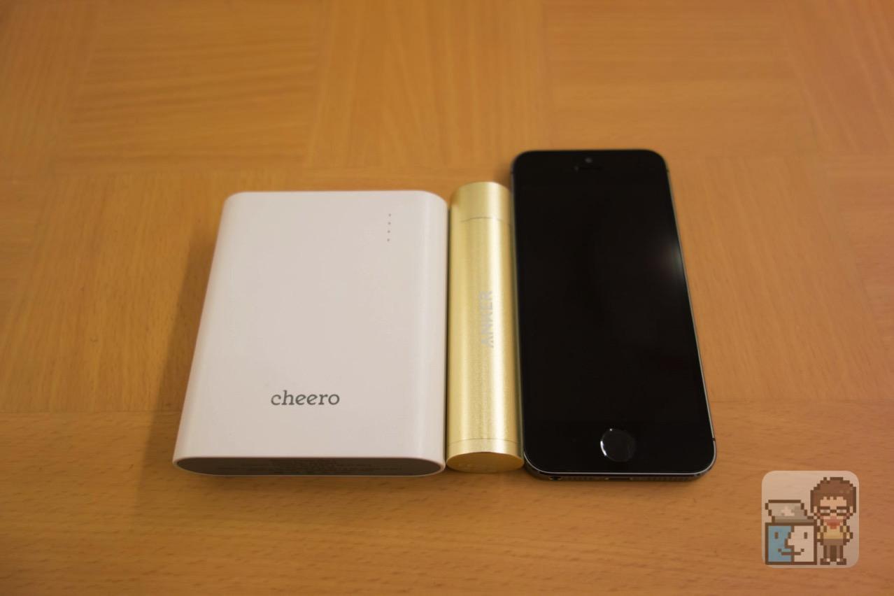 Anker powercore plus mini gold5