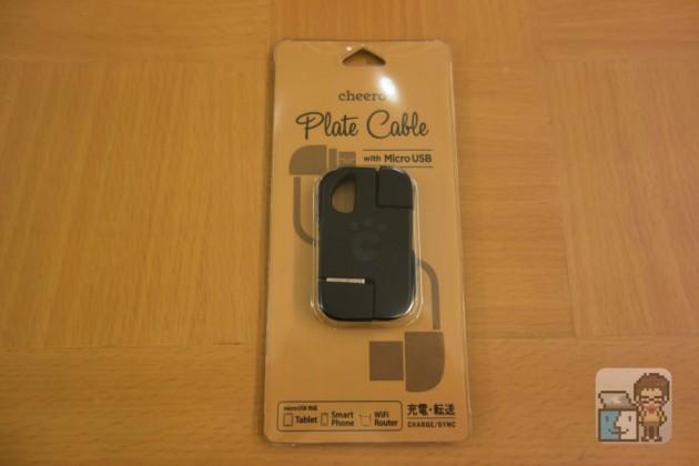 【レビュー】手のひらサイズのキーホルダー型マイクロUSBケーブル「cheero Plate Cable with micro USB」
