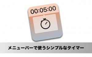 Macのウィジェットでアクセス解析ができるアプリ「GA.TODAY Widget for Google Analytics」