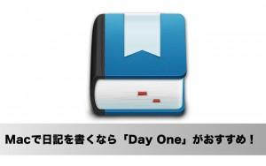 新型「Apple TV(第4世代)」は9月に「iPhone 6s」と同時発表か?!