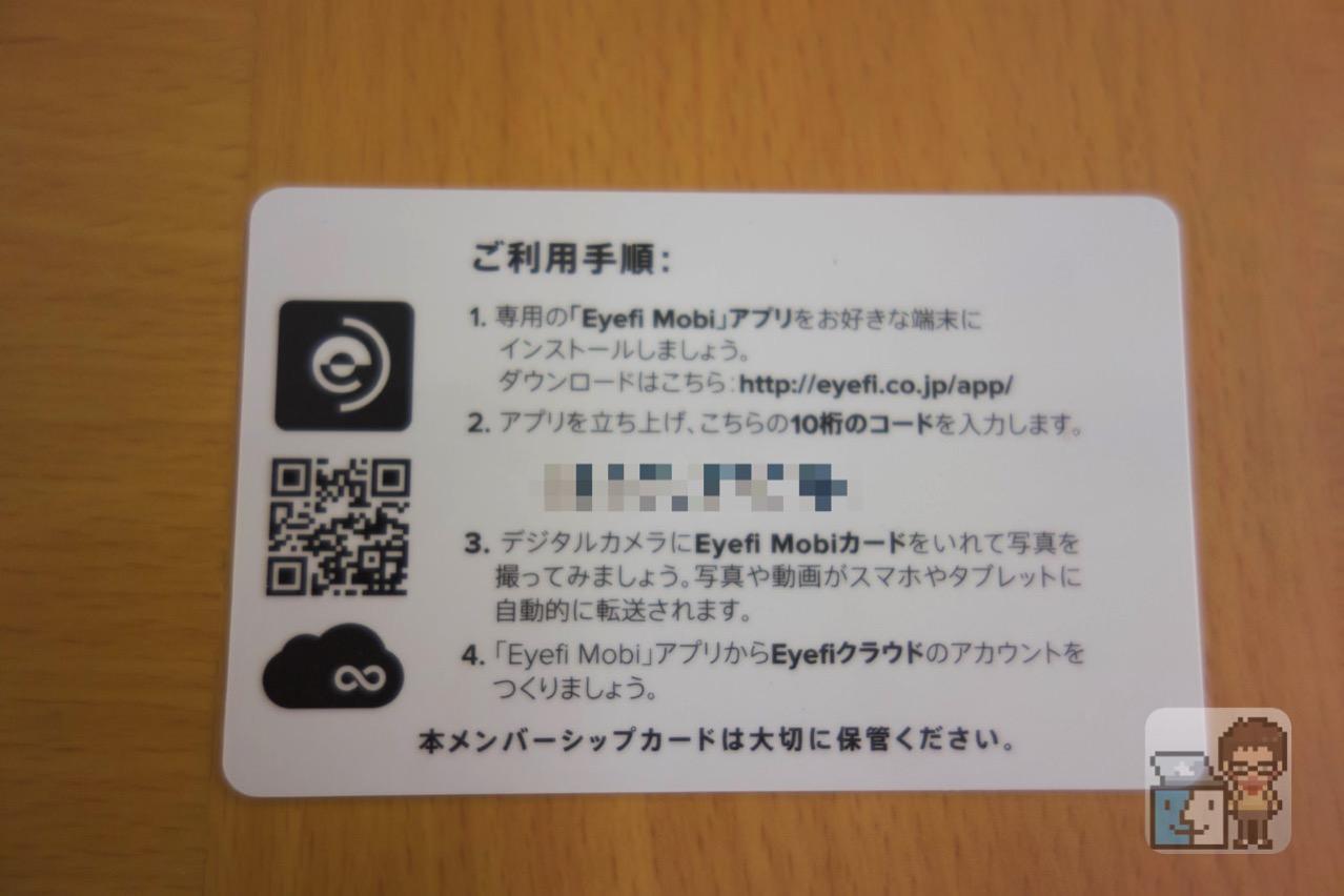 Eyefi mobi pro 32gb2