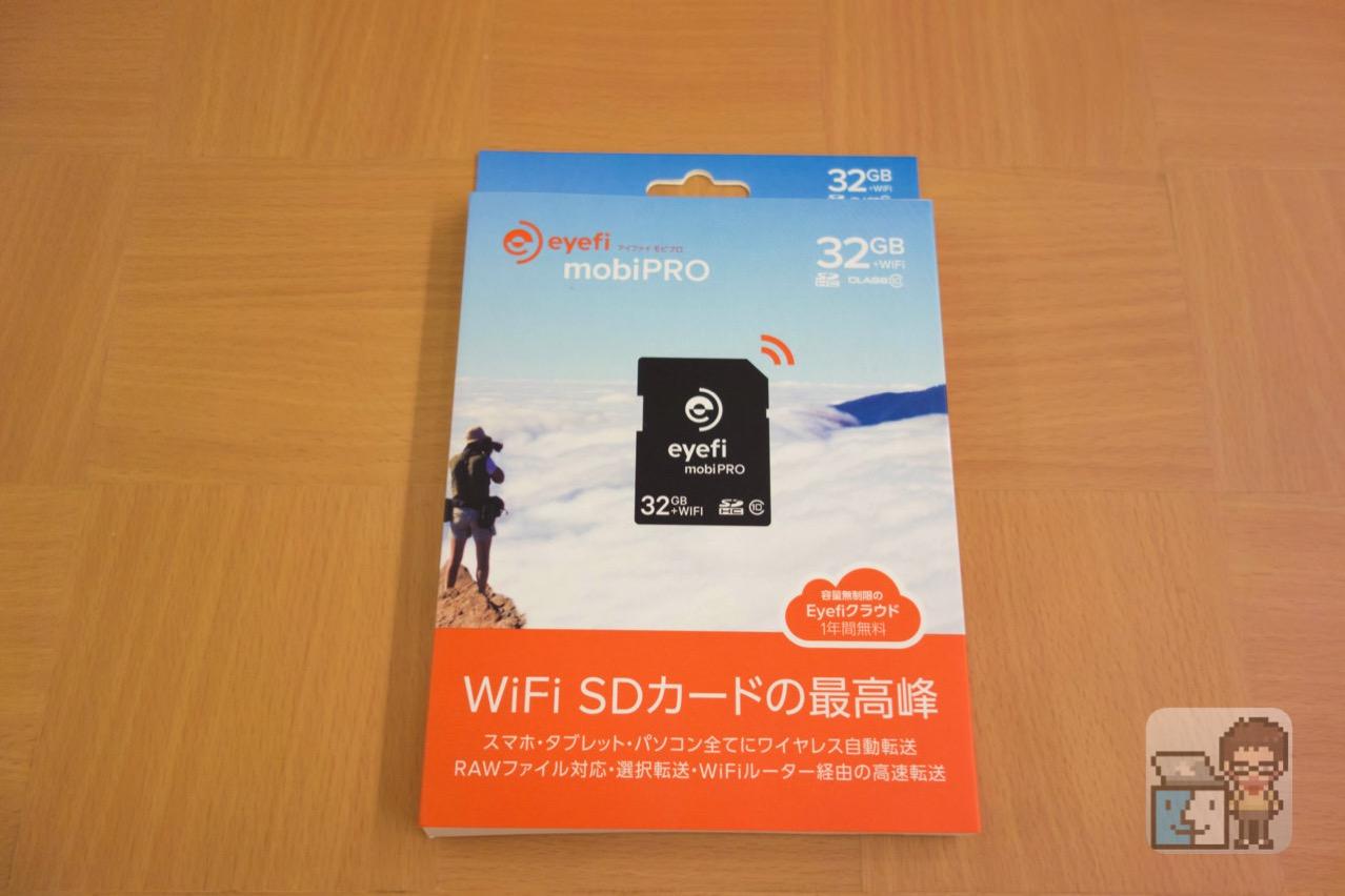 【レビュー】これは便利!Wi-Fi 経由でRAW 転送もできるワイヤレスSDカード「Eyefi Mobi Pro」